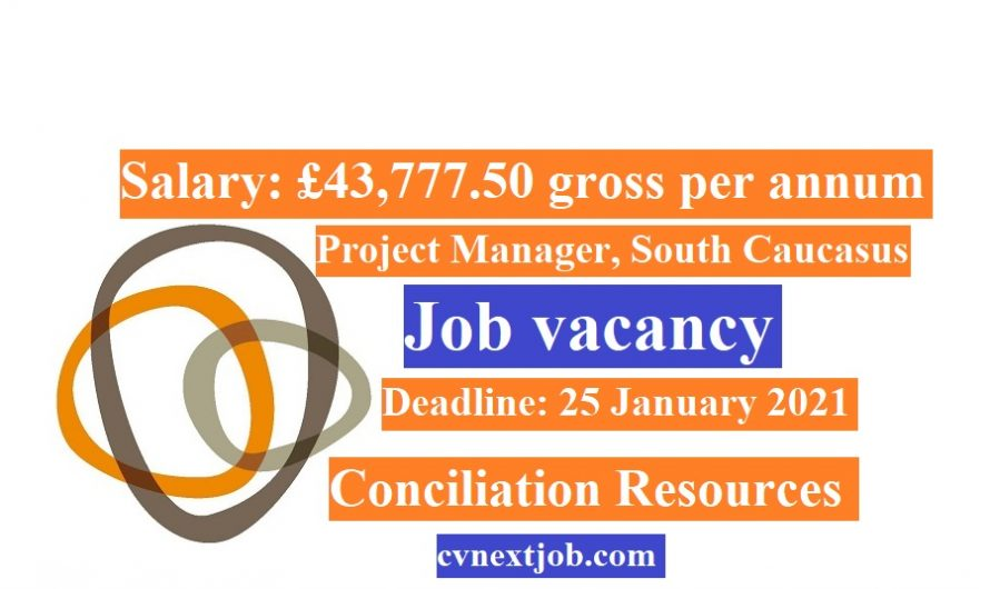 Job vacancy/ Project Manager, #UK